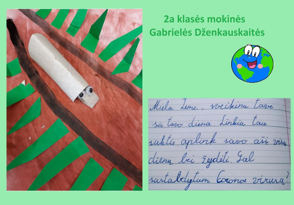 Gabrieles