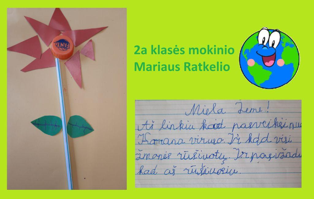 Mariaus