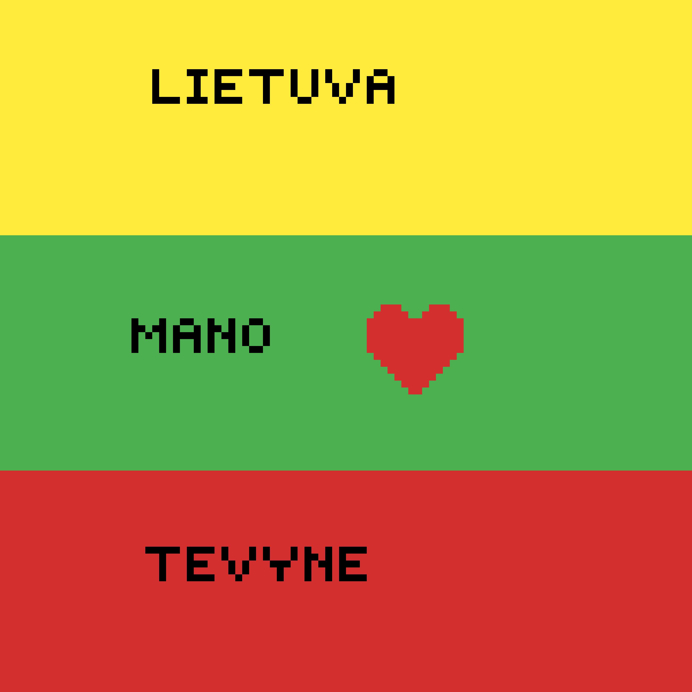 pixil-frame-0-3-deivido