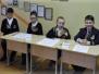 """Nacionalinis mokinių raštingumo konkursas """"MAŽASIS DIKTANTAS"""""""