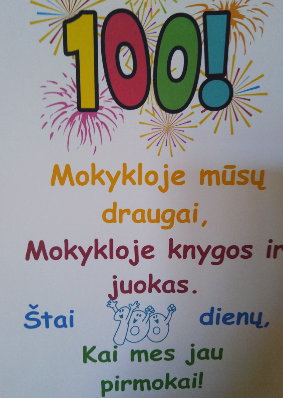 IMG_20200207_1