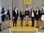 Rusiškos dainos festivalis